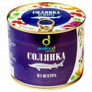 Рыбные кулинарные изделия «EcoFood» солянка из осетра, 530 г.
