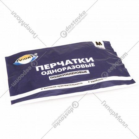 Перчатки «Aviora» полиэтиленовые, одноразовые, размер М, 100 шт.