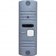 Вызывная панель для домофона «Ctv» CTV-D10NG S, цвет серебро