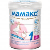 Молочная смесь «Mamako 1» Premium сухая 800 г.
