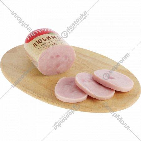 Ветчина вареная «Любимая» охлажденная, 300 г.