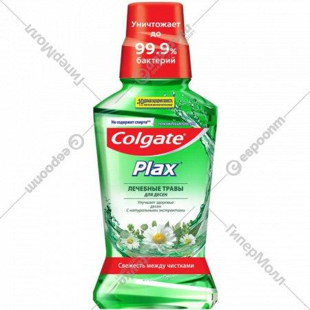 Ополаскиватель для полости рта «Colgate» Лечебные травы, 250 мл.
