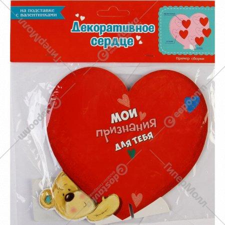 Открытка картонная «Мишка» с сердечками, 18х16 см, 10823436.