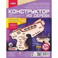 Конструктор «Lori» Пистолет №2