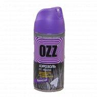 Аэрозоль «Ozz» от моли 150 мл.