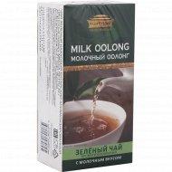 Чай зеленый листовой «Конфуций», китайский, Молочный Оолонг, 40 г.