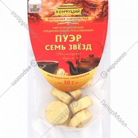 Чай черный листовой «Конфуций», Пуэр 7 звезд, 50 г.
