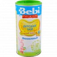 Чай детский травяной «Bebi» фенхелевый, 200 г.