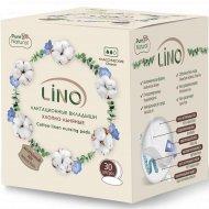 Вкладыши лактационные хлопко-льняные «Lino» классические, 30 шт.