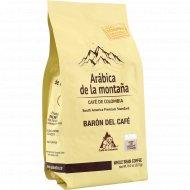Кофе в зернах «Baron del cafe» 227 г.