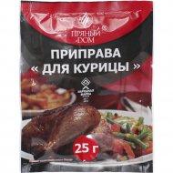 Приправа «Пряный дом» Для курицы, 25 г.