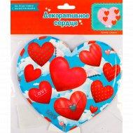 Открытка картонная «Ты для меня» с сердечками, 18х16 см, 10823440.