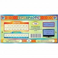 Лотерейные билеты «Суперлото» тираж № 789.