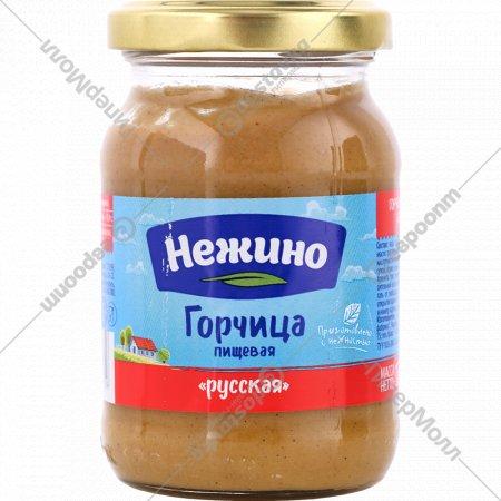Горчица «Нежино» русская, 170 г