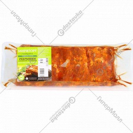 Полуфабрикат мясной из говядины категории В, 1кг., фасовка 0.7-0.8 кг