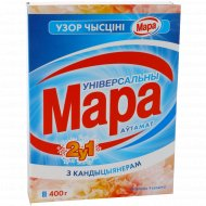Стиральный порошок «Мара» Узор Чысцини, Универсальный 2в1, 0.4 кг