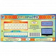 Лотерейные билеты «Суперлото» тираж № 791.