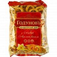 Сушка «Годуновъ» с ароматом ванилина 400 г.