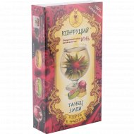 Чай листовой «Конфуций»набор зеленого и черного чая «Инь» 80 г.