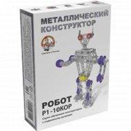 Конструктор «Десятое Королевство» Робот Р1