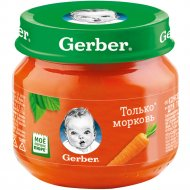 Овощное пюре «Gerber» из моркови, 80 г.