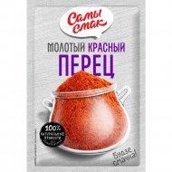 Перец красный молотый «Самы смак» 10г.