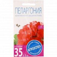 Пеларгония «Маргарита» красная низкоросл, 4 шт.