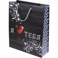 Пакет для подарков «Я люблю тебя» 10268116, 32x26x10 см.