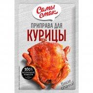 Приправа «Самы смак» для курицы 15г.