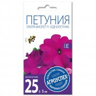Петуния «Ультра Виолет F1» крупноцветковая, 10 шт.