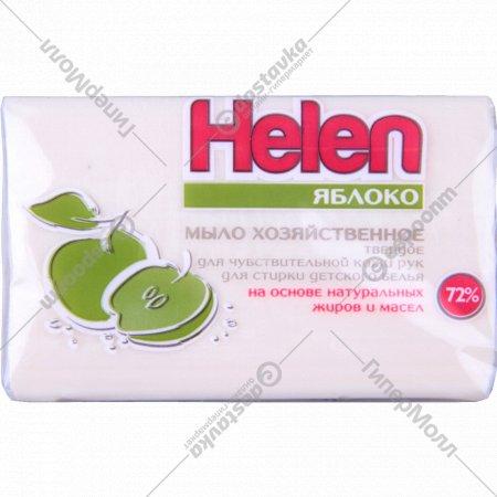 Мыло хозяйственное «Helen» яблоко 72 % твердое 200 г.