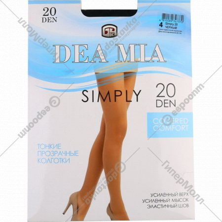 Колготки женские «Dea Mia» Simply, 20 Den, Black.