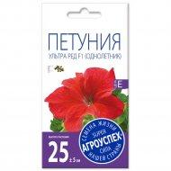 Петуния «Ультра Ред F1» крупноцветковая, 10 шт.