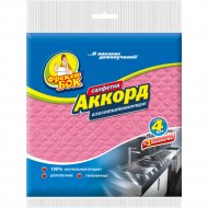 Салфетка для уборки «Аккорд» целлюлозная, 4+1 шт.