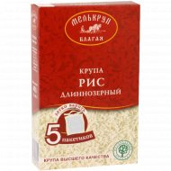 Крупа рисовая «Мелькруп» шлифованная, 5 пакетиков х 80 г.