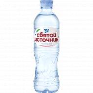 Вода питьевая «Святой источник» негазированная, 0.5 л.