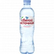 Вода питьевая «Святой источник» негазированная 0.5 л.