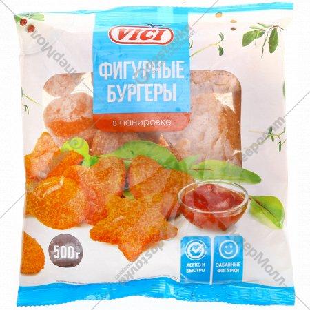 Бургеры рыбные «VICI» фигурные 500 г.