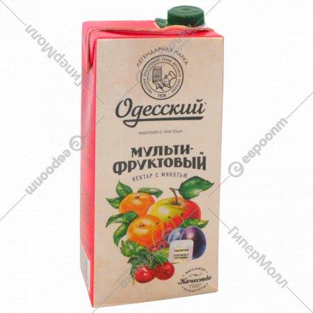 Нектар «Одесский» мультифруктовый 0.95 л