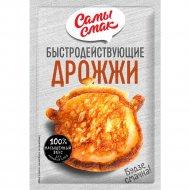 Дрожжи «Самы смак» хлебопекарные, 10 г.