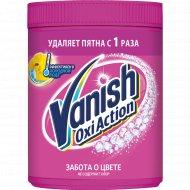 Пятновыводитель для тканей «Vanish» Oxi Action 1 кг.
