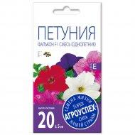 Петуния «Фалькон смесь» крупноцветковая, 10 шт.