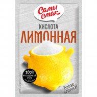 Кислота лимонная «Самы смак» моногидрат пищевая, 10г.