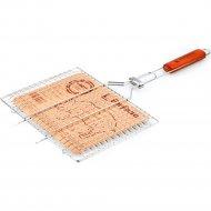 Решетка-гриль «Perfecto Linea» с деревянной ручкой, 320x230 мм
