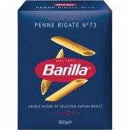 Макаронные изделия «Barilla» Penne Rigate, 500 г.