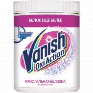 Пятновыводитель и отбеливатель для тканей «Vanish» Oxi Action 1 кг.