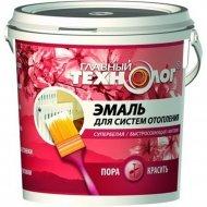 Эмаль «Главный технолог» для систем отопления, 0.5 кг