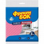 Салфетки для уборки «Фрекен Бок» Аккорд влаговпитывающие 3 шт.