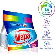 Стиральный порошок «Мара» узор чысцiнi автомат для цветного, 1.5 кг.