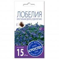 Лобелия «Кристальный дворец» синяя, 0.1 г.